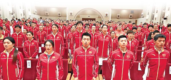 ■里約奧運中國代表團昨誓師。 新華社