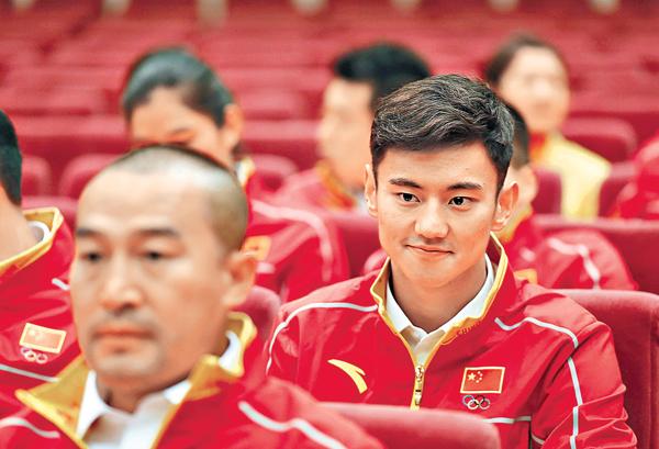 ■寧澤濤(右)昨出席成立大會。新華社