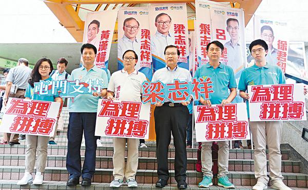 ■民建聯梁志祥(左三)團隊昨日報名參選新界西議席,譚耀宗(右三)到場力撐。 莫雪芝 攝