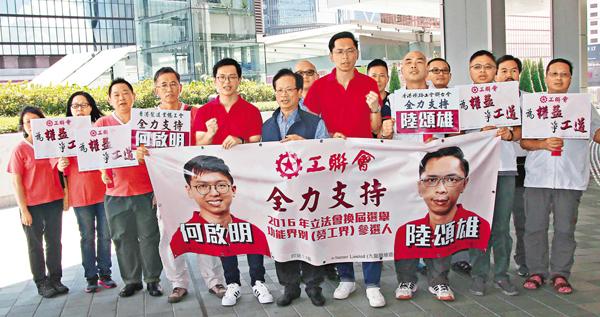 ■陸頌雄(左八)及何啟明(左五)報名參選,鄭耀棠(左六)到場支持。彭子文  攝