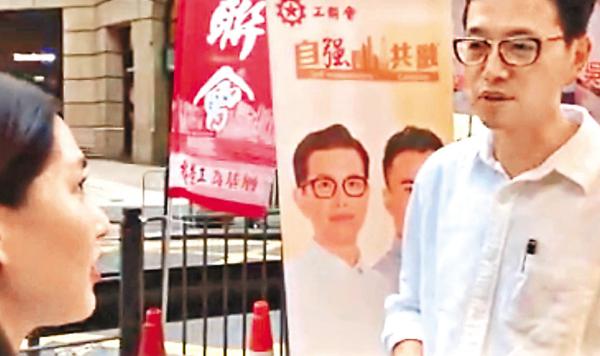 ■吳秋北在港島區街站作宣傳時,有市民詢問標準工時的進度。吳秋北期望將勞工界主流意見直接反映予特首。