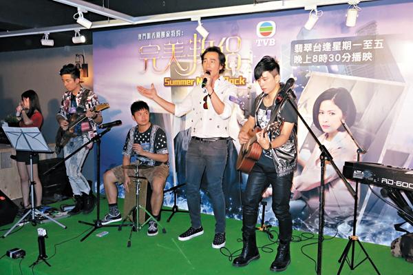■張彥博聯同吳沚默及陳健文等組成的Wave樂隊,即場和陳豪獻唱。