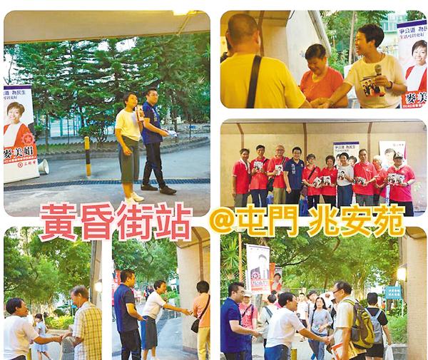 ■麥美娟走訪兆安苑,沿途獲不少街坊熱情握手表達支持。