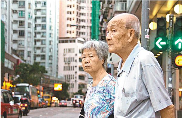 ■2015年香港男女平均預期壽命為81.2歲及87.3歲,較素以長壽見稱的日本更長。新華社