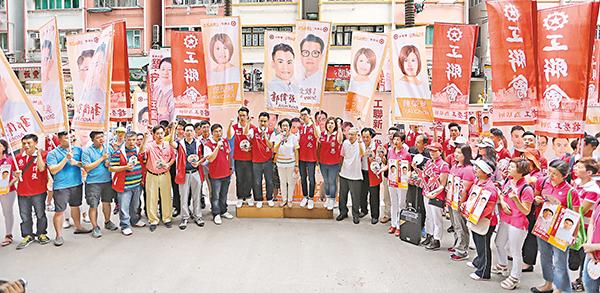 ■工聯會香港島參選團隊昨日在港島舉行造勢巡遊。莫雪芝  攝