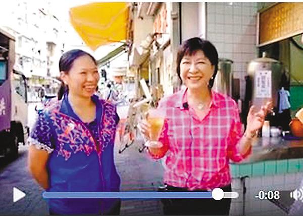■蔣麗芸於facebook專頁上載視頻,飲區內老字號涼茶消暑,大賣「廣告」。fb圖片