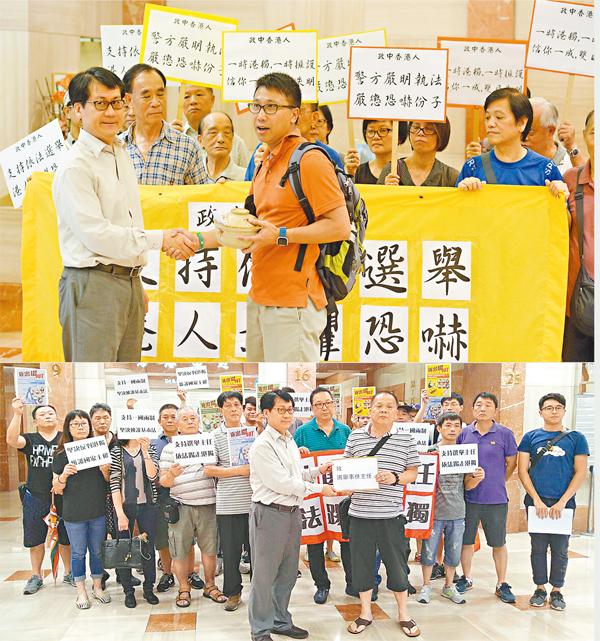 ■兩個團體分別前往選舉事務處請願,支持依法選舉。 梁祖彝  攝