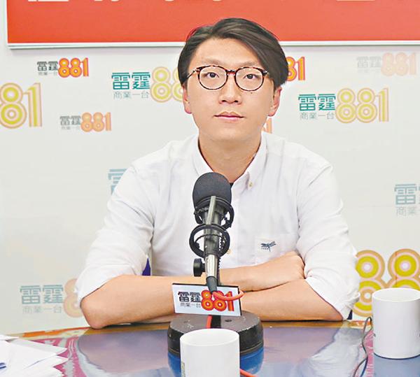 ■梁天琦昨日接受電台訪問。