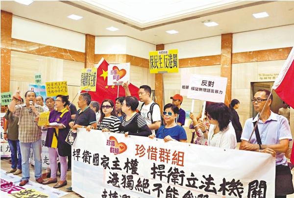 ■珍惜香港群組往選管會請願。殷翔  攝