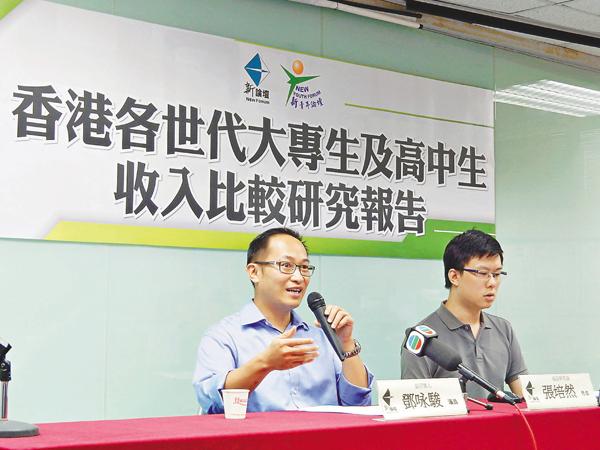 ■鄧�讕@(左)表示,港青若想提升競爭力及收入水平,只能繼續升讀大學學位課程。黎 忞  攝