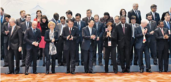 ■2016年1月14日,第一次G20協調人會議在北京舉行。資料圖片
