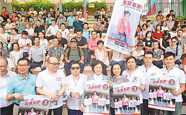 ■港島工商團體支持葉劉淑儀連任。梁祖彝  攝