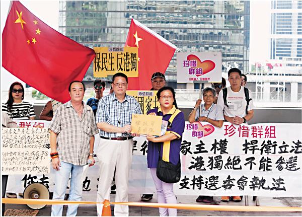 ■市民團體近日遊行示威表達「捍衛法治,捍衛香港,港獨不能入議會」的主流民意。