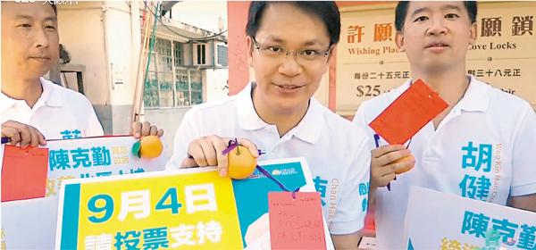■陳克勤與競選團隊到林村許願樹,拋出多個願望寶牒,包括「妥善處理兩地關係」、「為香港創出路」、「退休等如無憂」等。fb圖片