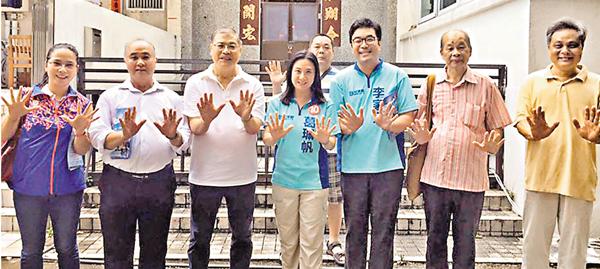 ■葛珮帆走訪大埔仔村,感謝居民支持。fb圖片
