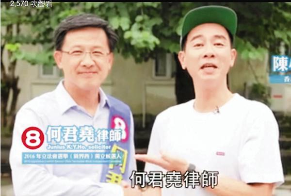 ■何君堯上載與陳小春合拍的視頻。 fb圖片