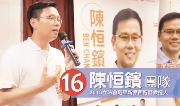 ■陳�絔g冀穩住香港,穩住議會領港向前。