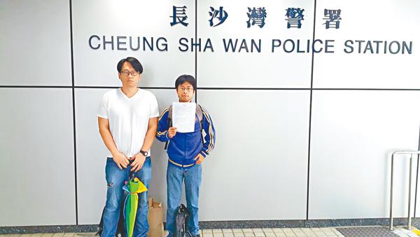 ■何志光昨日到警署備案,稱黃毓民「恐嚇」其選舉代理人。