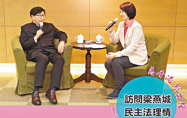 ■李慧�k指,有人借爭取民主之名,以暴力威嚇不同意見人士,強調香港要發展優質民主。李慧�kfb截圖