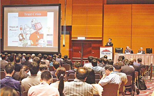 ■國際器官移植大會中國專場會議。 曾慶威  攝