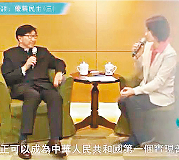 ■李慧�k與梁燕城博士討論什麼是優質民主。視頻截圖