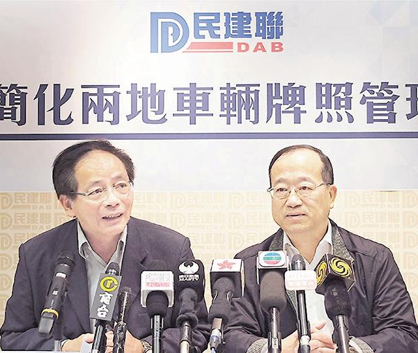 ■葉國謙(左)及陳鑑林反映兩地牌車輛申請及續牌手續繁多。