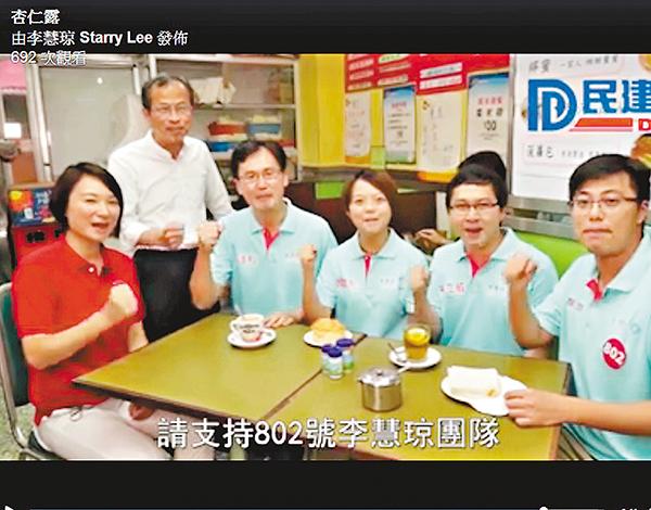 ■李慧�k短片講述茶餐廳的小故事大道理。 fb截圖