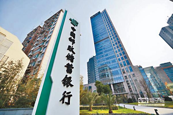 ■中國郵政儲蓄銀行將於下周一起路演,19日定價。