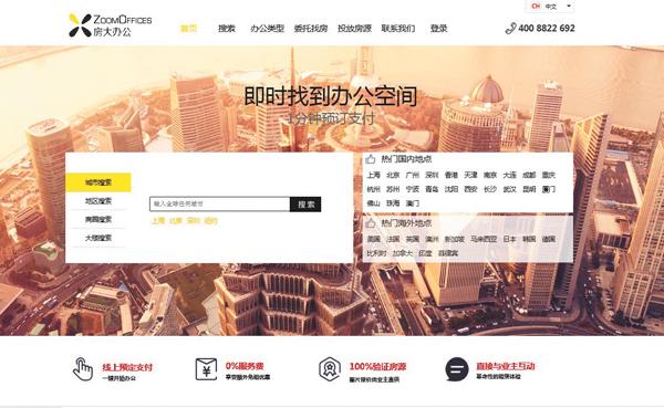 ■在內地即使是設計網站亦不能照搬香港做法。記者章蘿蘭 攝