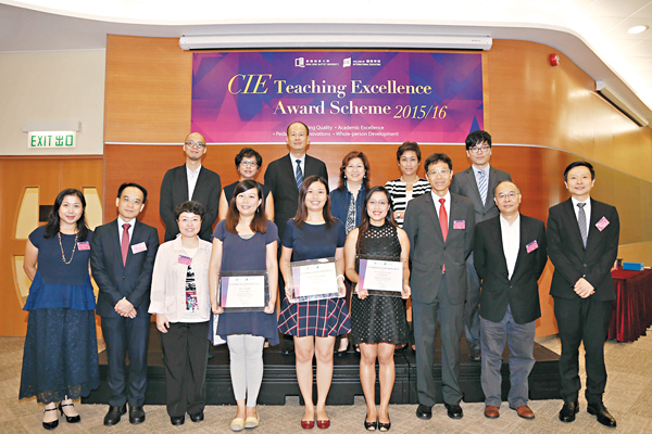 ■浸大國際學院舉行傑出教學獎頒獎典禮。 浸大供圖