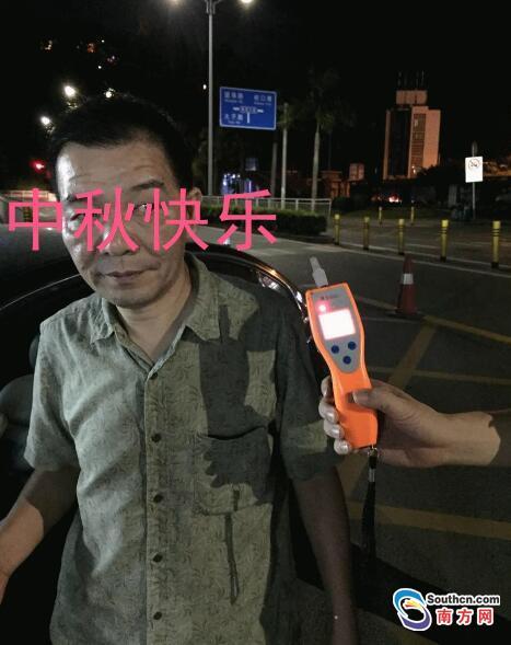 深圳交警中秋嚴查酒駕,官方微博給酒駕者「打」馬賽克。