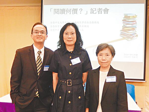 ■左起:張志強、李雪英、莫慕貞。 姜嘉軒  攝