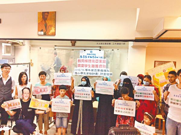 ■畢雁萍(後排左二)建議,政府應將申請表分發予有少數族裔學生就讀的學校,避免已有的資源白白浪費。受訪者供圖
