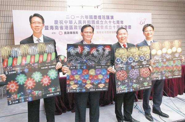 ■左起:毛偉誠、韓陽光(聯誼會副會長)、張學修、李家樑(聯誼會副司庫)。彭子文  攝
