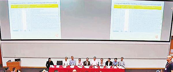 ■中大校董會規模及成員組織專責小組舉行諮詢會,就改組大學校董會組成向大學持份者收集意見。 視頻截圖