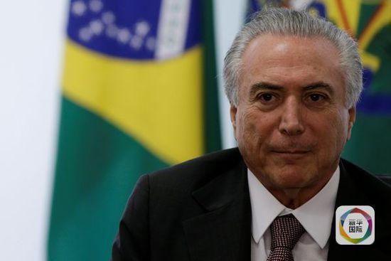巴西新总统特梅尔涉贪腐 最高法院批准对其调查
