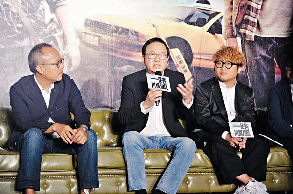 ■電影《一路順風》記者會,導演鍾孟宏(左),與許冠文(中)、男配角納豆(右)一起暢談這部電影以及入圍金馬獎的感言。 中央社
