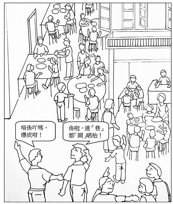 粵語講呢:「開巷」一詞是來自廣州的嗎?
