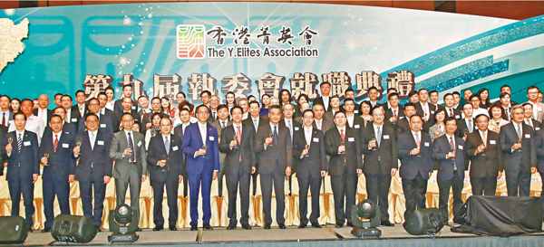 ■香港菁英會第九屆執委會就職典禮,賓主祝酒。 彭子文  攝