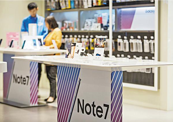 ■三星香港公佈,即日起為已購Note7「行貨」手機的顧客退款或換機。 資料圖片
