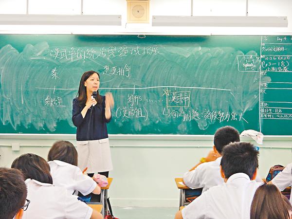 ■中學教師李巧儀以時間線向學生講授秦漢朝代發展。黎忞  攝