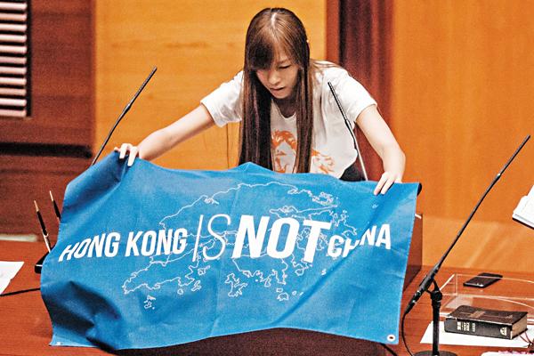 ■游蕙禎前日在立法會宣誓時展示煽「獨」標語,更爆粗口侮辱中國人。