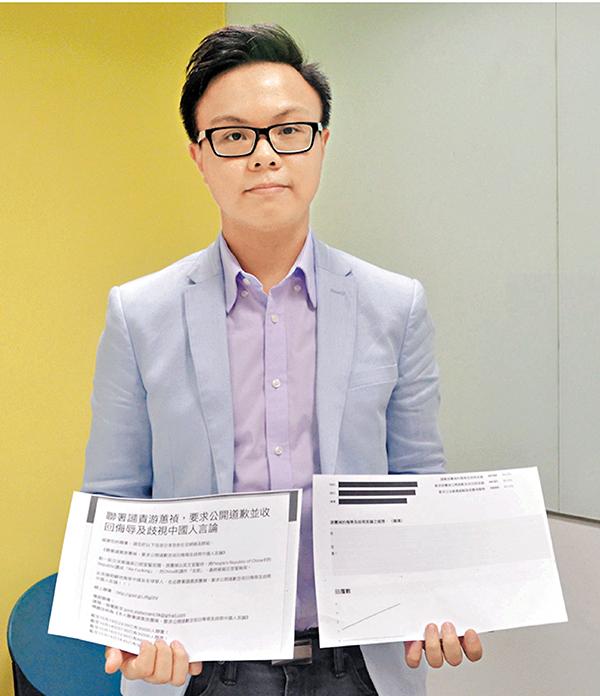 ■莫嘉傑表示,有逾5萬人聯署譴責游蕙禎。陳文華  攝