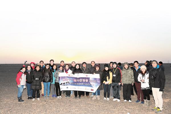 ■香港師生代表一行在酒泉衛星發射場觀看發射後,迎來日出一刻。生產力促進局供圖。