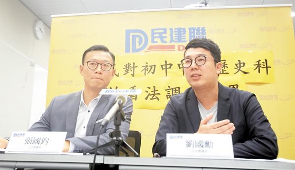 ■民建聯議員張國鈞(左)及劉國勳(右)。 劉國權  攝