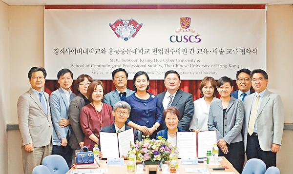 ■CUSCS在港首推「韓語在線」網上課程。校方供圖