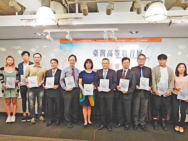 ■「2016台灣高等教育展」舉行展前記者會。黎忞  攝