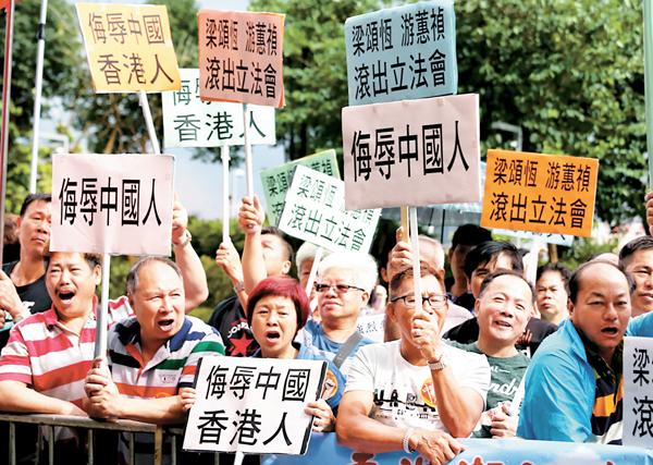 ■憤怒市民集會,痛斥游蕙禎、梁頌恆侮辱國家民族,力促罷免兩人的議員資格。