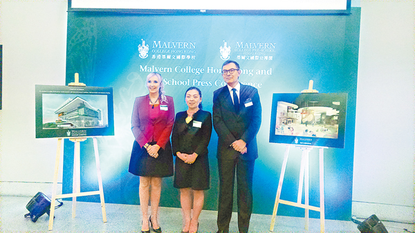 ■左起:Jacqueline McNalty、創辦人蘇婕、國際學校創校校長Robin A. Lister。 吳希雯  攝