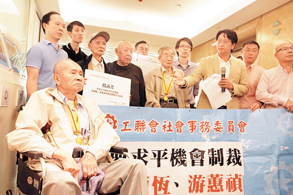 ■多名抗日老兵現身譴責游梁挑戰中華民族尊嚴。